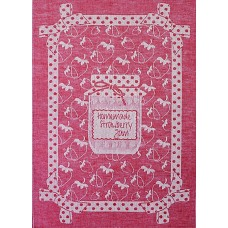 Kitchen towel Belarusian linen 11С420 Confiture-strawberry 202 10