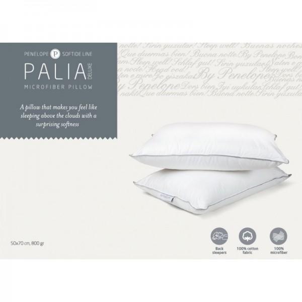 Подушка Penelope Palia de luxe антиалергенная 50х70 см