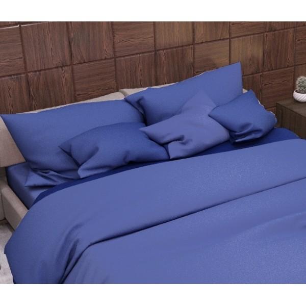 Комплект наволочек Сasual blue SoundSleep ранфорс