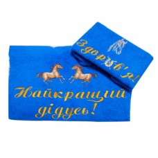 Terry towels set Ukraine Best Grandpa (укр)