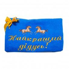 Махровое полотенце Украина Лучший дедушка (укр)