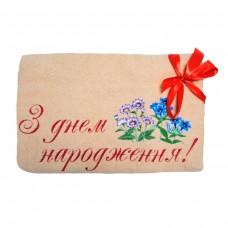Махровое полотенце Украина С днем рождения (укр)