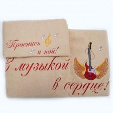 Набор махровых полотенец Украина С музыкой в сердце (рус)