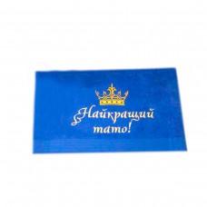 Махровое полотенце Украина Лучший отец (укр)