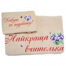 Набор махровых полотенец Украина Лучшая учительница (укр)