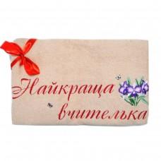 Махровое полотенце Украина Лучшая учительница (укр)