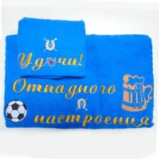 Набор махровых полотенец Украина Отпадного настроения (рус)