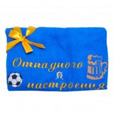 Махровое полотенце Украина Отпадного настроения (рус)