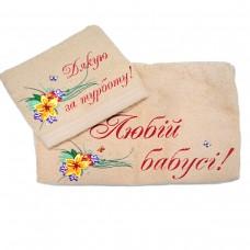 Набор махровых полотенец Украина Любимой бабушке (укр)