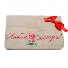 Махровое полотенце Украина Любимой мамочке (укр)