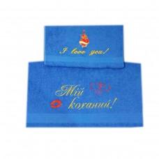 Набор махровых полотенец Украина Мой любимый (укр)
