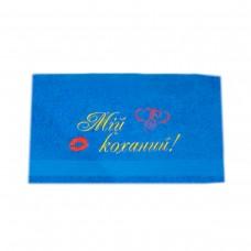 Махровое полотенце Украина Мой любимый (укр)