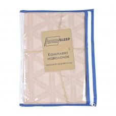 Pillowcase SoundSleep Butterflies 50х70 сm